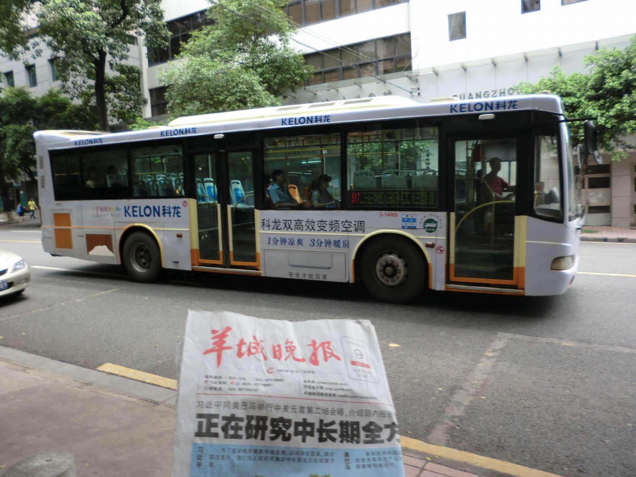 海信空调 - 广州公交车身广告 花都公交车身广告 从化
